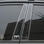 [ARTX] KIA Sorento R  - Luxury Generation Glass B Pillar Molding Set
