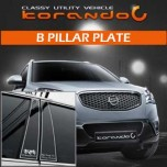[ARTX] SsangYong Korando C  - Luxury Generation Glass B Pillar Molding Set