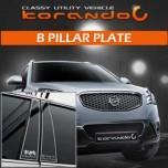 [ARTX] SsangYong Korando C  - Luxury Generation Glass B Pillar Molding Set