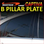 [RACETECH] Chevrolet Captiva - B Pillar Mirror Plate Set