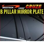 [RACETECH] Chevrolet Cruze - B Pillar Mirror Plate Set (4P)