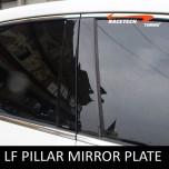 [RACETECH] Hyundai LF Sonata - B Pillar Mirror Plate Set