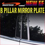 [RACETECH] Hyundai New EF Sonata - Glass B Pillar Mirror Plate Set