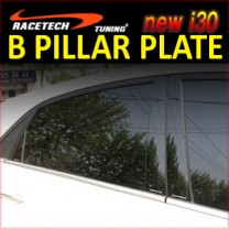 [RACETECH] Hyundai New i30 - B Pillar Mirror Plate Set