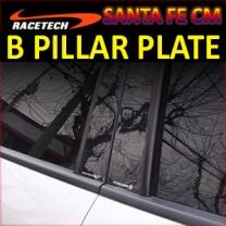 [RACETECH] Hyundai Santa Fe CM - B Pillar Mirror Plate Set