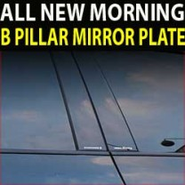 [RACETECH] KIA All New Morning - Glass B Pillar Mirror Plate Set