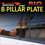 [RACETECH] KIA All New Pride - Glass B Pillar Mirror Plate Set