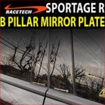 [RACETECH] KIA Sportage R - Glass B Pillar Mirror Plate Set