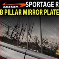 [RACETECH] KIA Sportage R - Glass B Pillar Mirror Plate Set