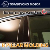 [SSANGYONG] SsangYong Korando C - Genuine B Pillar Molding Set