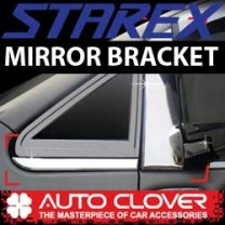 [AUTO CLOVER] Hyundai Starex - Mirror Bracket Chrome Molding Set (B416)