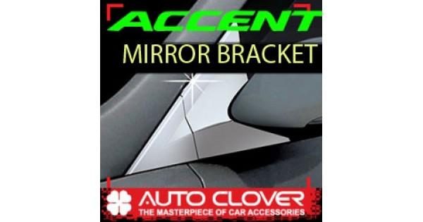 Hyundai Accent Rb Tuning >> Exterior Molding : [AUTO CLOVER] Hyundai New Accent - Mirror Bracket Chrome Molding Set (B429)