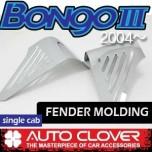 [AUTO CLOVER] KIA Bongo III - Fender Chrome Molding Set (C206)