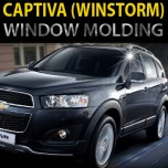 [ARTX] Chevrolet Captiva - Stainless Steel Window Molding
