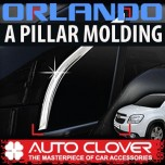 [AUTO CLOVER] Chevrolet Orlando - A Pillar Chrome Molding Set (B739)