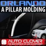 [AUTO CLOVER] Chevrolet Orlando - A Pillar Chrome Molding Set (B739)