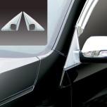 [KYOUNG DONG] KIA New Sorento R - A pillar Chrome Molding Set (K-045)