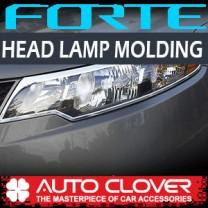 [AUTO CLOVER] KIA Forte - Head Lamp Chrome Molding Set (B613)