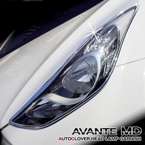 Exterior Molding Auto Clover Hyundai Avante Md Head