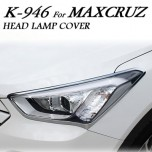 [KYUNG DONG] Hyundai MaxCruze - Head Lamp Chrome Molding Set (K-946)