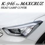 [KYUNG DONG] Hyundai MaxCruze - Head Lamp Chrome Molding Set (K-946)