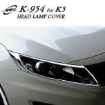 [KYOUNG DONG] KIA K5 - Head Lamp Chrome Molding Set (K-954)