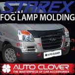 [AUTO CLOVER] Hyundai New Starex - Fog Lamp Chrome Molding Set (A774)