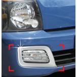 [AUTO CLOVER] Hyundai Porter II - Fog Lamp Chrome Molding Set (C461)