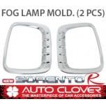 [AUTO CLOVER] KIA New Sorento R - Fog Lamp Chrome Molding Set (C477)