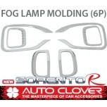 [AUTO CLOVER] KIA New Sorento R - Fog Lamp Chrome Molding Set (C478)