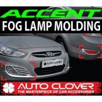 [AUTO CLOVER] Hyundai New Accent - Fog Lamp & Reflector Chrome Molding Set (C412)