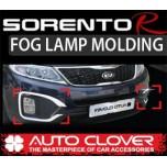 [AUTO CLOVER] KIA New Sorento R - Fog Lamp & Reflector Chrome Molding Set (C448)