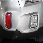 [KYOUNG DONG] KIA New Sorento R - Fog Lamp Chrome Molding Set (K-023)