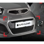 [AUTO CLOVER] KIA All New Morning - Radiator Grille Chrome Molding Set (B220)