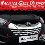 [AUTO CLOVER] Hyundai Tucson iX - Radiator Grill Cener Chrome Molding (B222)