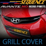 [SEQUENCE] Hyundai Avante MD - Molded Radiator Grille Cover Set