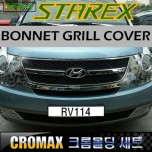 [CROMAX] Hyundai Grand Starex - Bonnet Grill Cover Chrome Molding Set