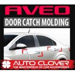 [AUTO CLOVER] Chevrolet Aveo - Door Catch Chrome Molding Set (A288)