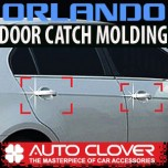 [AUTO CLOVER] Chevrolet Orlando - Door Catch Chrome Molding Set (A288)