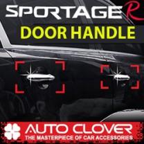 [AUTO CLOVER] KIA Sportage R - Door Catch Chrome Molding (B810)