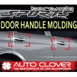 [AUTO CLOVER] SsangYong Korando Sports - Door Catch Chrome Molding (B830)