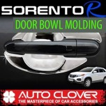 [AUTO CLOVER] KIA Sorento R - Door Bowl Chrome Molding Set (C314)