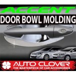 [AUTO CLOVER] Hyundai New Accent - Door Bowl Chrome Molding (C320)