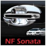 [AUTO CLOVER] Hyundai NF Sonata Transform - Door Bowl Chrome Molding Set (C321)