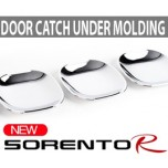 [KYOUNG DONG] KIA New Sorento R - Door Catch Under Molding Set (D-703)