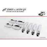 [KYOUNG DONG] Audi Q5 - Door Catch Chrome Molding Set (D-905)