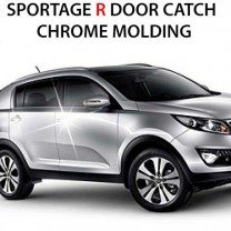 [KYOUNG DONG] KIA Sportage R - Door Catch Chrome Molding Set (K-486)
