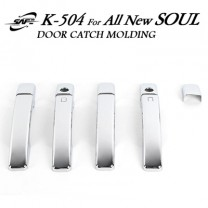 [KYOUNG DONG] KIA All New Soul - Door Catch Chrome Molding Set Adcanced Ver. (K-504)