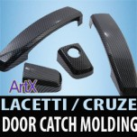 [ARTX] GM-Daewoo Lacetti Premiere - Carbon Skin Door Catch Molding Set