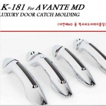 [KYOUNG DONG] Hyundai Avante MD - Luxury Door Catch Chrome Molding Set (K-181)